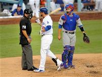 A City Divided: Cubs or Dodgers